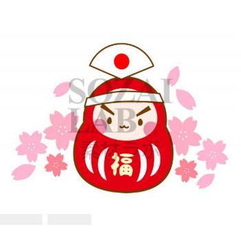 桜と達磨のイラスト素材 | 無料イラスト素材|素材ラボ