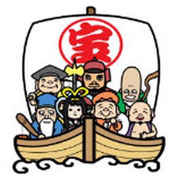hiro式無料イラスト素材工房 七福神イラスト
