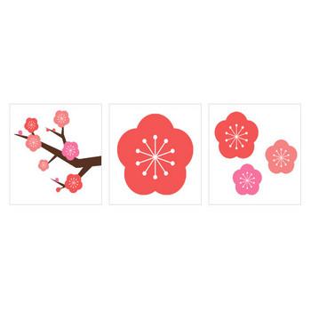 梅の花 のイラスト<無料> | イラストK