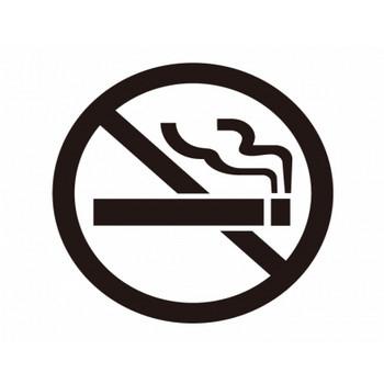 禁煙マークのシルエットイラスト | イラスト無料・かわいいテンプレート