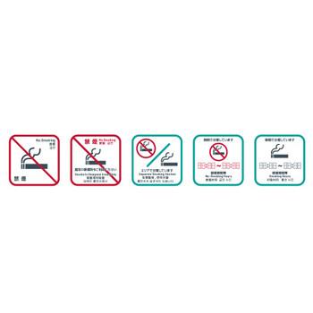 【日/英/中/韓】注意・禁止マークの無料素材 | ZET ART