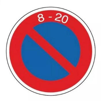 駐車禁止を表す道路標識   【イラレ・eps素材】イラストレーター/ベクトル パスデータ保管庫