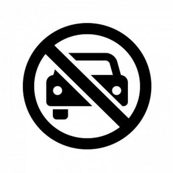 駐車禁止のシルエット   無料のAi・PNG白黒シルエットイラスト