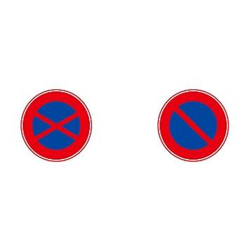 イラストポップの無料素材   道路標識-駐停車禁止等規制標識