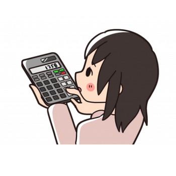 電卓で計算する女性のイラスト - 無料イラストのIMT 商用OK、加工OK