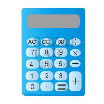 文房具イラスト 電卓 | 無料イラスト素材|素材ラボ