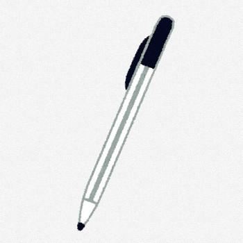 ボールペンのイラスト(文房具) | かわいいフリー素材集 いらすとや