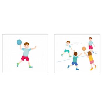 ドッチボール | 全てのイラストが無料・かわいいテンプレート