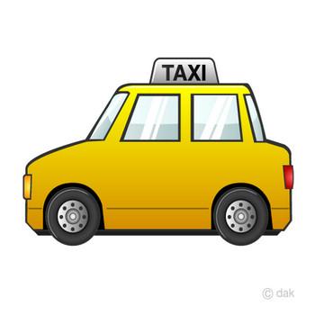 タクシーの無料イラスト素材 イラストイメージ