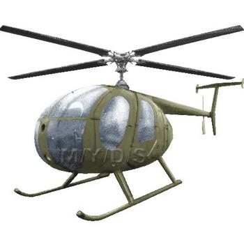 ヘリコプターのイラスト・条件付フリー素材集