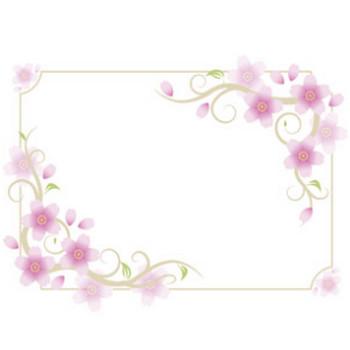 桜(サクラ) - GAHAG | 著作権フリー写真・イラスト素材集