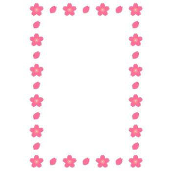 桜 のイラスト<無料> | イラストK