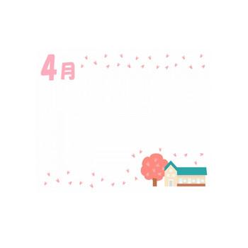 4月・園舎と桜のフレーム飾り枠イラスト | 無料イラスト かわいいフリー素材集 フレームぽけっと