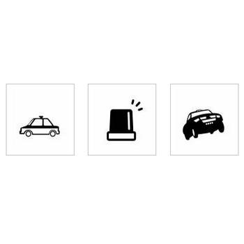 パトカー|シルエット イラストの無料ダウンロードサイト「シルエットAC」