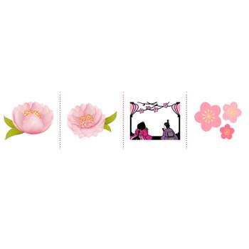 「桃の花」イラスト無料
