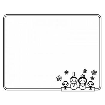 ひな祭りのフレーム・枠の白黒イラスト   かわいい無料の白黒イラスト モノぽっと