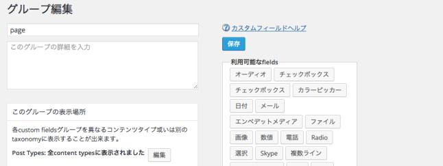 typesgroup