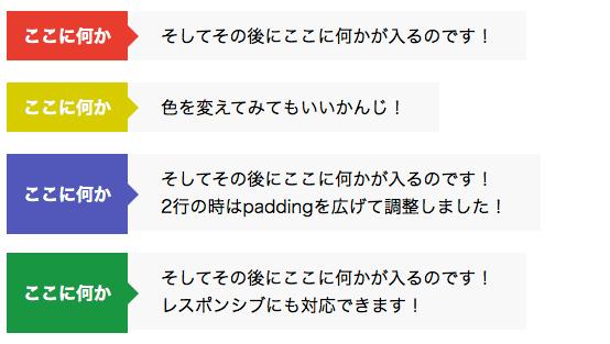 fukidashi