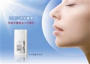Naruko AMPM RX10 peptide total-defense sunscreen SPF50 50ml RX10胜肽極效防曬液SPF50