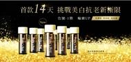 Naruko La Creme Platinum Bright Essence Repairing Complex 京城之霜激光密集美白安瓶