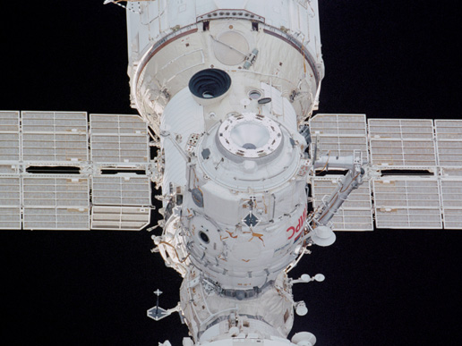 Pirs docking compartment on the international space station