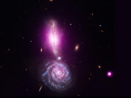 เครื่องหมายอัศเจรีย์จักรวาล