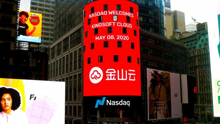 Kingsoft Cloud Rings the Opening Bell in Celebration of its IPO | Nasdaq