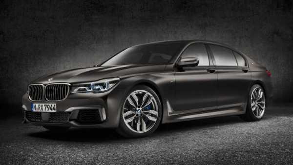 BMW M760i Xdrive
