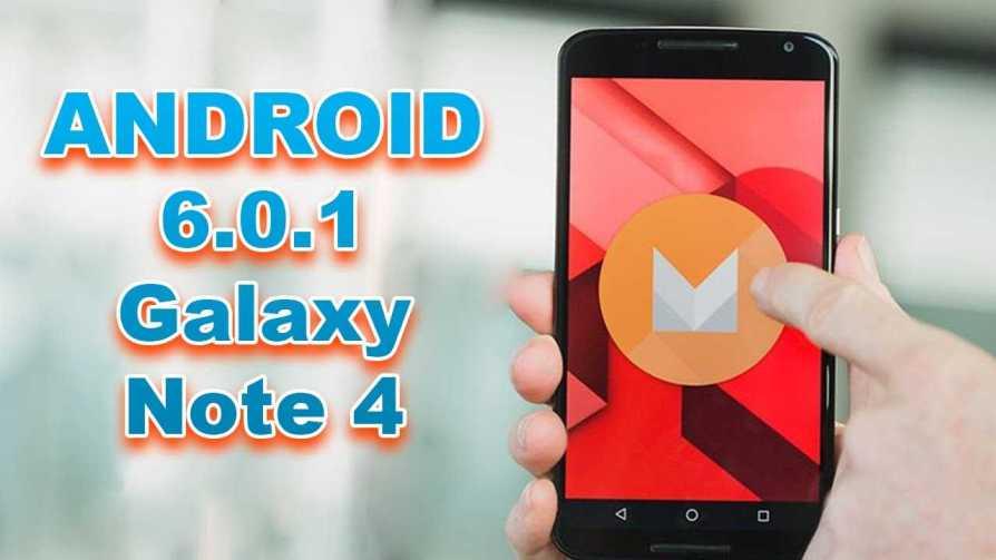 Samsung Galaxy Android Marshmallow 6.0.1