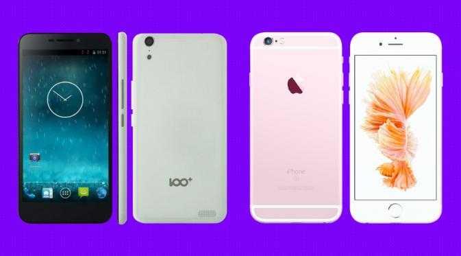 iPhone 6 vs Baili 100C