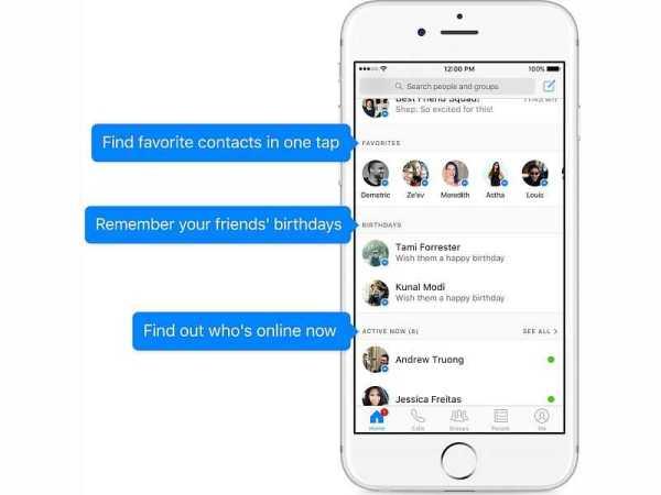 Facebook Messenger Birthday Reminders