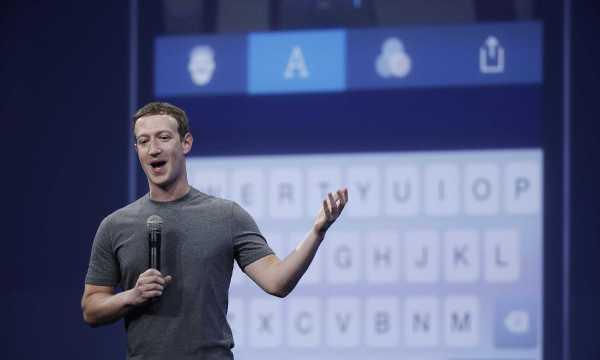 Facebook messenger encryption feature