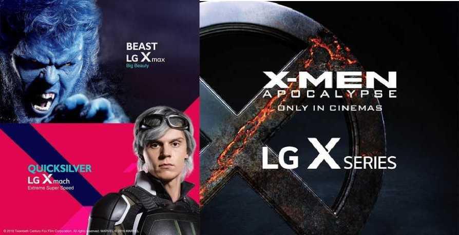 LG X-Men Themed Smartphones