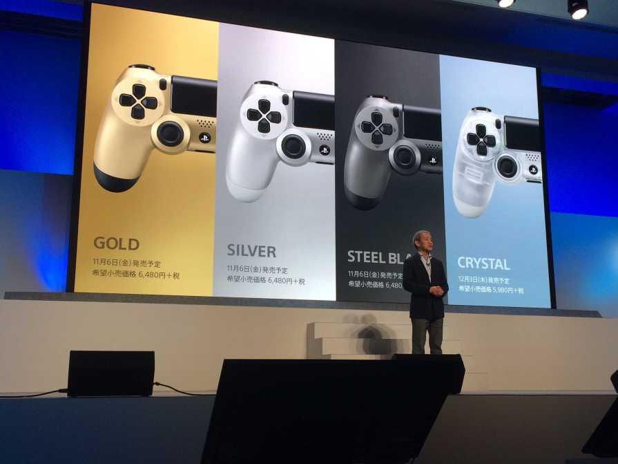 PS4 Controller Four colors