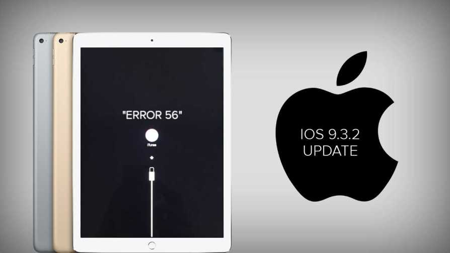 iOS 9.3.2 for Apple iPad Pro