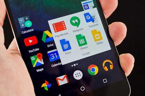HTC Nexus 2016 Phone