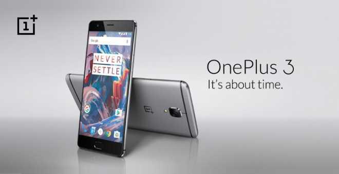 OnePlus 3 OTA Update