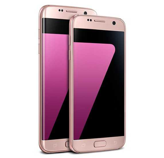 Pink Gold Samsung Galaxy S7 and Galaxy S7 edge