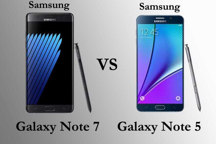 Samsung Galaxy Note 5 vs Galaxy Note 7