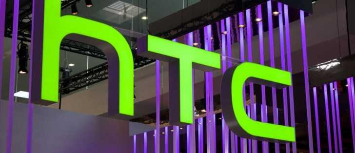 HTC Desire 10 Lifestyle, Pro