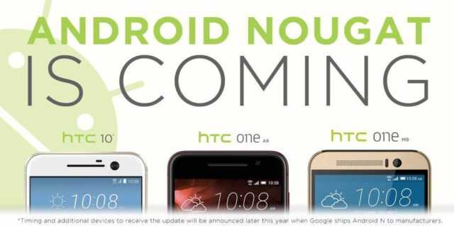 Android Nougat for HTC 10,One A9, M9, M8