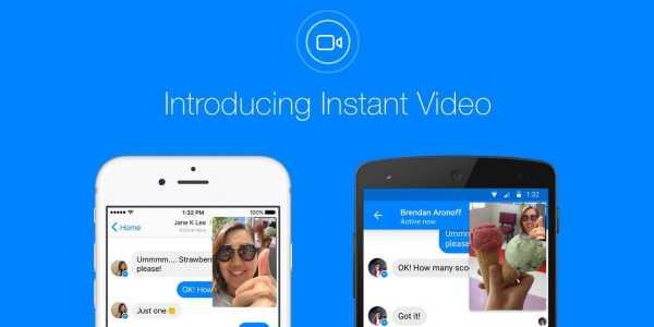 Facebook Messenger Instant Video