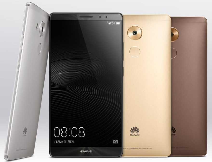 Huawei Mate 9 and Mate S2