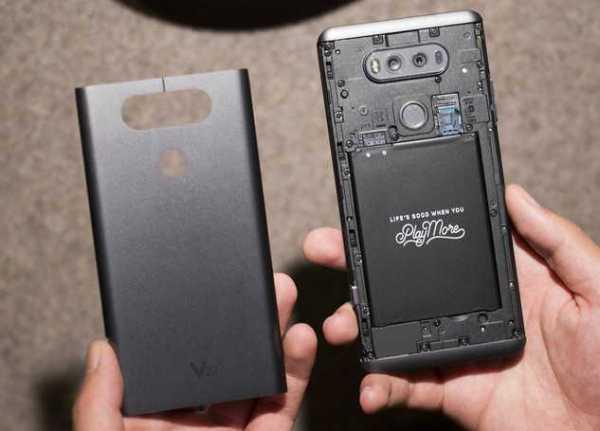 LG V20 Removable Battery