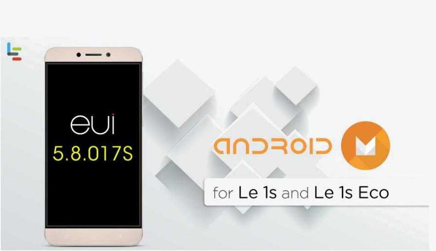 leeco-receiving-android-marshmallow-update