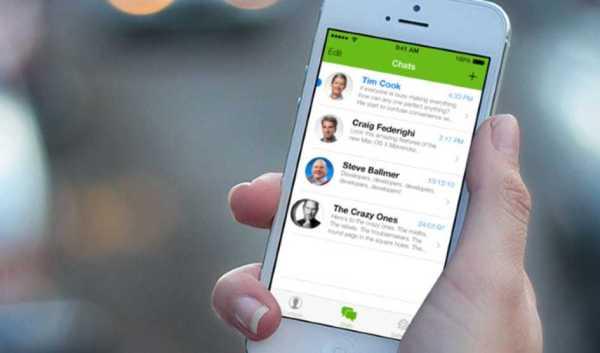 whatsapp-updates-for-iphone