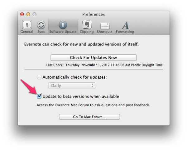 Evernote app for Mac devices