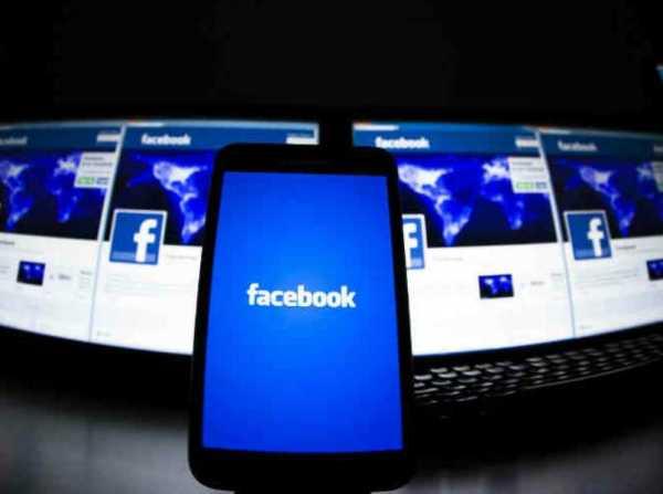 Facebook Transfer App