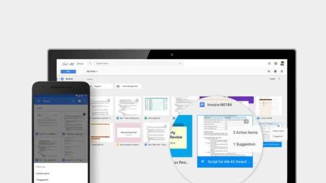 Google Uses AI to Google Suite App