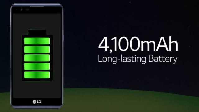 LG X Power Battery